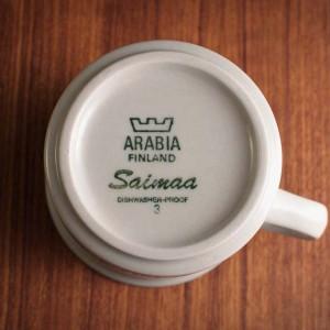 アラビア サイマー カップ