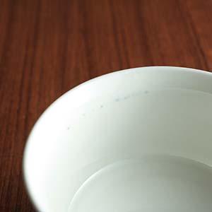 アラビア バレンシア Tea C&S