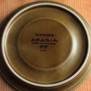 アラビア コスモス Tea C&S + デザートプレート