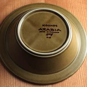 アラビア 18cm サラダボウル