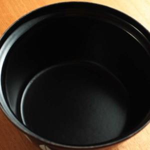 キャサリンホルム ロータス 18cm片手鍋 ブラック&ホワイト